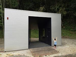 「森の入口」/CLIP