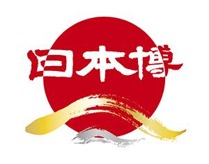 日本博公式ロゴマーク