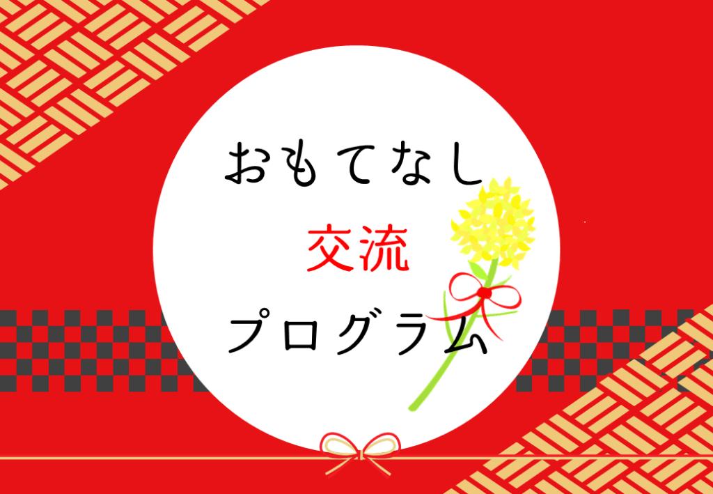 OKPロゴ